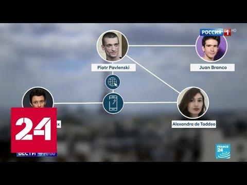 Кто здесь жертва: что известно о подруге Павленского, которой Гриво прислал интимное видео - Росси…