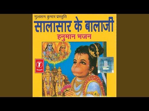 Aarti - Om Jai Hanuman Veera Swami
