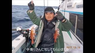 2017 12 15 片貝正一丸アカムツ thumbnail