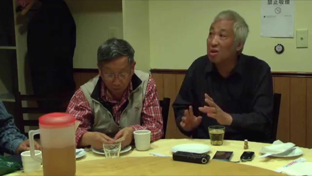 香港問題與中國經濟研討會:楊帆發言 - YouTube