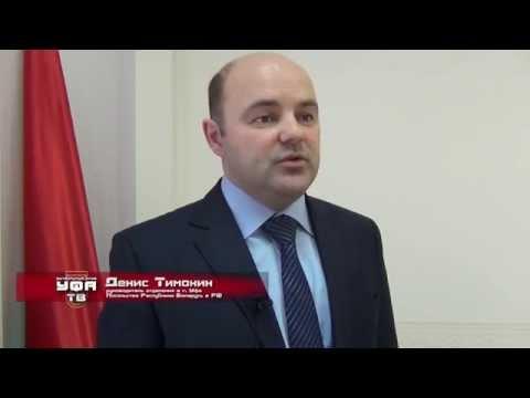 Представитель Посольства Республики Беларусь в РФ о предстоящем матче Уфа-Динамо (Минск)