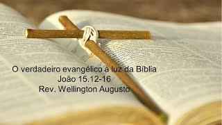 Estudo Bíblico I 30/07/2020 I 19h