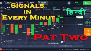 Signals in Every Minute Part Two in Hindi