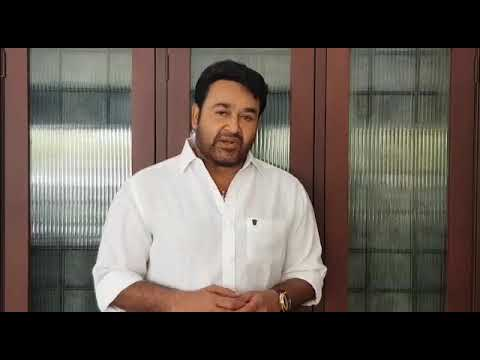 Mohanlal talking about Anand Tv Award  2018