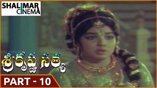 Sri Krishna Satya Telugu Movie Part 10/16 || NTR, Jayalalitha || Shalimarcinema