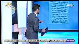 الماتش - هانى حتحوت يكشف التفاصيل الكاملة لأزمة جنش مع الزمالك بعد مطالبته بالحصول على مستحقاته