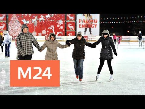 Катки с искусственным льдом в столице завершают работу - Москва 24
