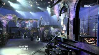 Beige - Terribly, 베이지 - 지지리, Music Core 20090620