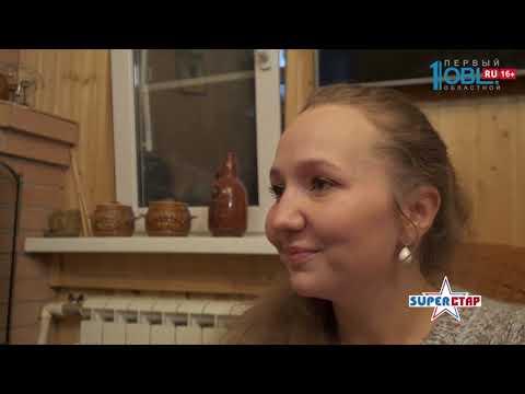 Суперстар — Анатолий Малоиван