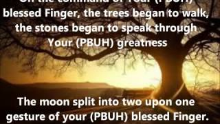 Allah hu  Allah - As Subhu Bada Min with English Translation  By Waheed Zafar