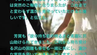 このビデオの情報『テニミュ』鎌苅健太と芳賀優里亜が結婚.