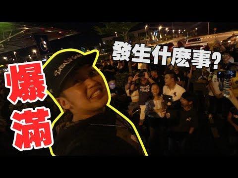 到底发生什么事?台湾两天工作日