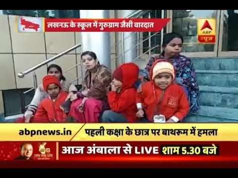 Lucknow: Class 1 student of Brightland School stabbed with knife inside school's bathroom
