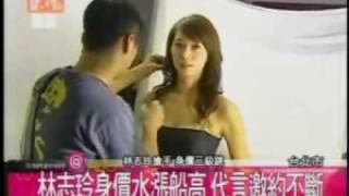 林志玲2004年爆紅前影片