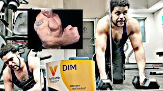 How To Increase Free Testosterone | DIM Health Benefits | Diindolylmethane | Prostate Cancer Supp