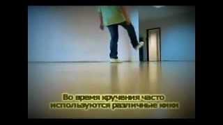 Обучение танцу Shuffle (Основные движения)(Shuffle training (main movements), 2012-10-25T20:25:40.000Z)