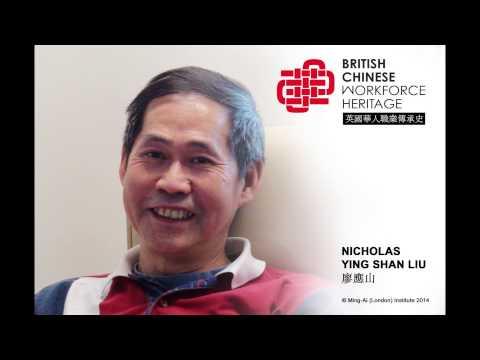 Community: Nicholas Ying Shan Liu (Audio Interview)