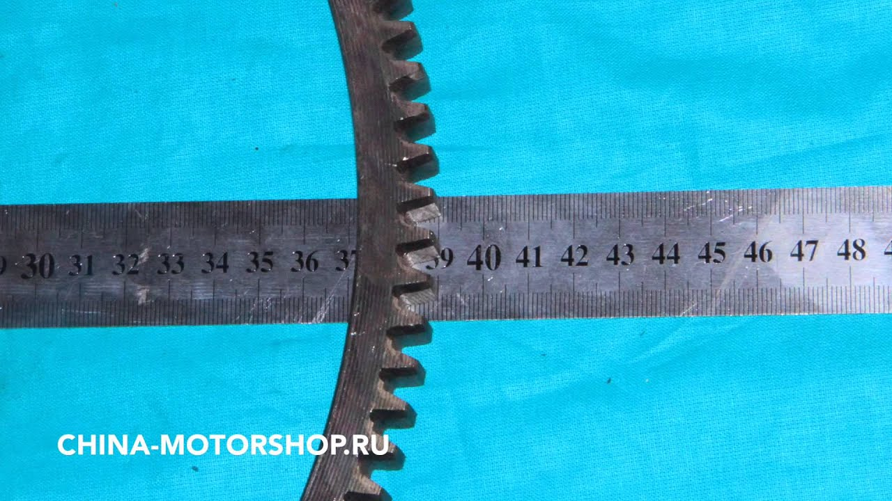 128 зубов венец маховика YUEJIN 1041 ЮДЖИН 1041 4100QBZL 4102QBZ-05-007