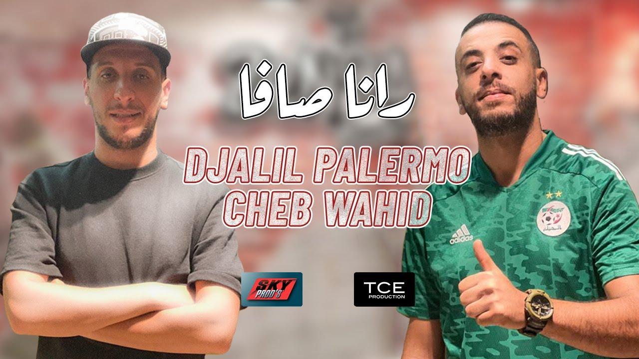 Download Djalil Palermo ft. Cheb Wahid - Rana ça va