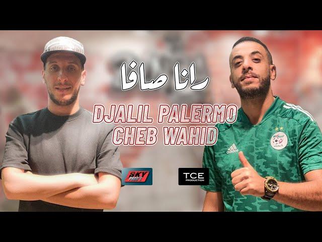 Djalil Palermo ft. Cheb Wahid - Rana ça va