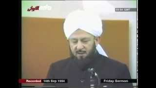 Friday Sermon 14 September 1984