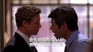 弁護士イーライのふしぎな日常 シーズン1 第11話