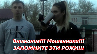 Внимание! Запомните эти фейсы дельцов по продаже «чудо-посуды» от Макаревича!
