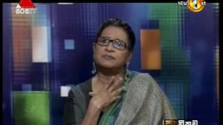 Pathikada Sirasa TV 20th January 2017