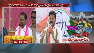 Revanth Reddy Counter To CM KCR Controversial Comments In Public Meetings