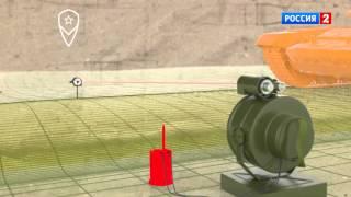 Противотанковая мина ТМ-83(Видео группа - https://vk.com/armada_war., 2014-11-23T13:25:47.000Z)