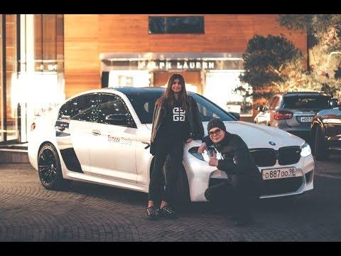 ПРОКАТИЛ ПОДПИСЧИЦУ НА BMW M5 F90 - ПОДАРИЛ ЭМОЦИИ РЕБЁНКУ!