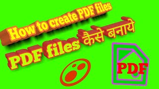 Simge Ak ile PDF dosyası oluşturma