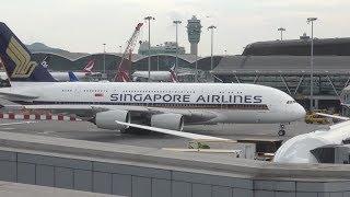Hong Kong Airport Aircraft Movements with ATC (Tug Driver ran off to bathroom)