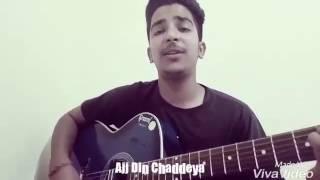 Aaj din chadheya by Nitin Sharma