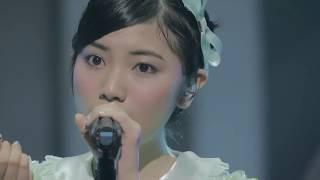 Artista: YUIKAORI. Tema: Yubikiri Calendar. Single: Wake Up!! (Ueik...