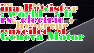 The Pininfarina Battista: world's first electric 'hypercar' unveiled at Geneva Motor Show