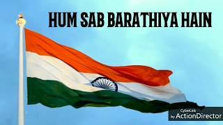 NCC Song|Hum Sab Bharatiya Hain|National Cadet Corps India|