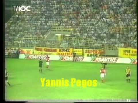 Aris Thessaloniki - Hapoel Beer Sheva  3-1  UEFA CUP   9/8/94