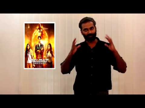 Indrajith movie review - Harshavardhan