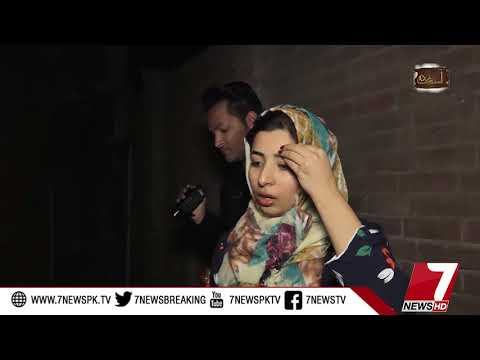 Asaib Zada Episode #80 22 February 2018 |7News|