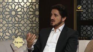 برنامج صحوة مع د. عدنان إبراهيم وأحمد العرفج - الحلقه 24 - الحب وسمّ الكراهية