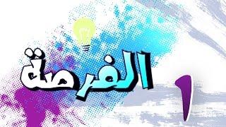 رانيا الحج علي
