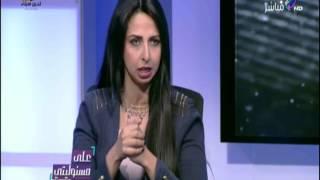 المتحدث باسم شباب حزب الوفد : الرئيس السيسي