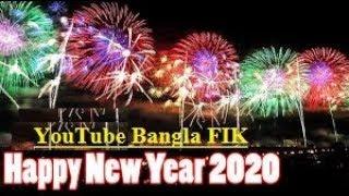 Happy New Year 2020 হ্যাপি নিউ ইয়ার উইশ ২০২০