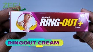 Best Cream For Ring Worm | Ringout Cream | Review | Hindi