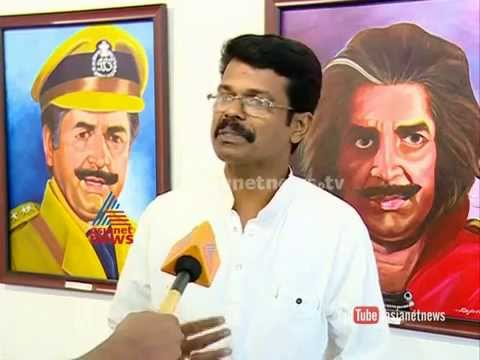 Legend actor Prem Nazir's painting exhibition : പ്രേം നസീര് കഥാപാത്രങ്ങള് ചിത്രങ്ങളിലൂടെ
