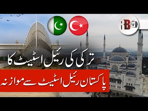 How Pakistanis Can Invest In Turkey Real Estate | Property In Turkey | Buy In Turkey | REDBOX | RBTV
