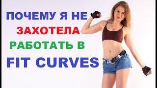 видео Работа фитнес инструктор в Барнауле. Актуальные вакансии фитнес инструктор в Барнауле 2017