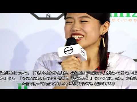 横澤夏子、女芸人No.1決定戦に出場する理由は「託児所」 確固たる決意に称賛