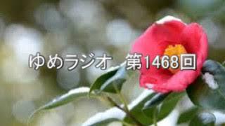 第1468回 アナーニ事件 2019.01.11